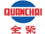 1547173267-multi_product11-quanchai.jpg